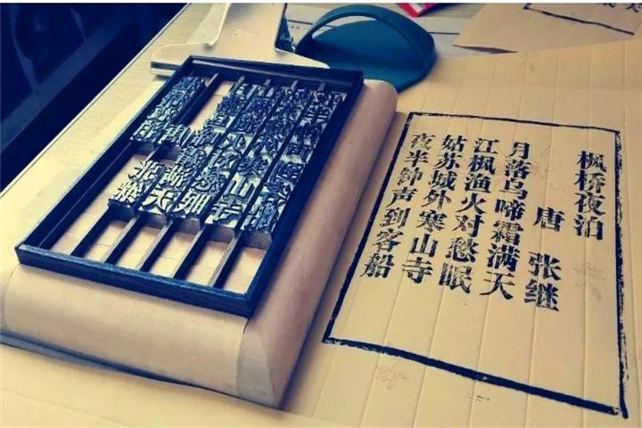 武汉乐农湖畔农家乐.jpg