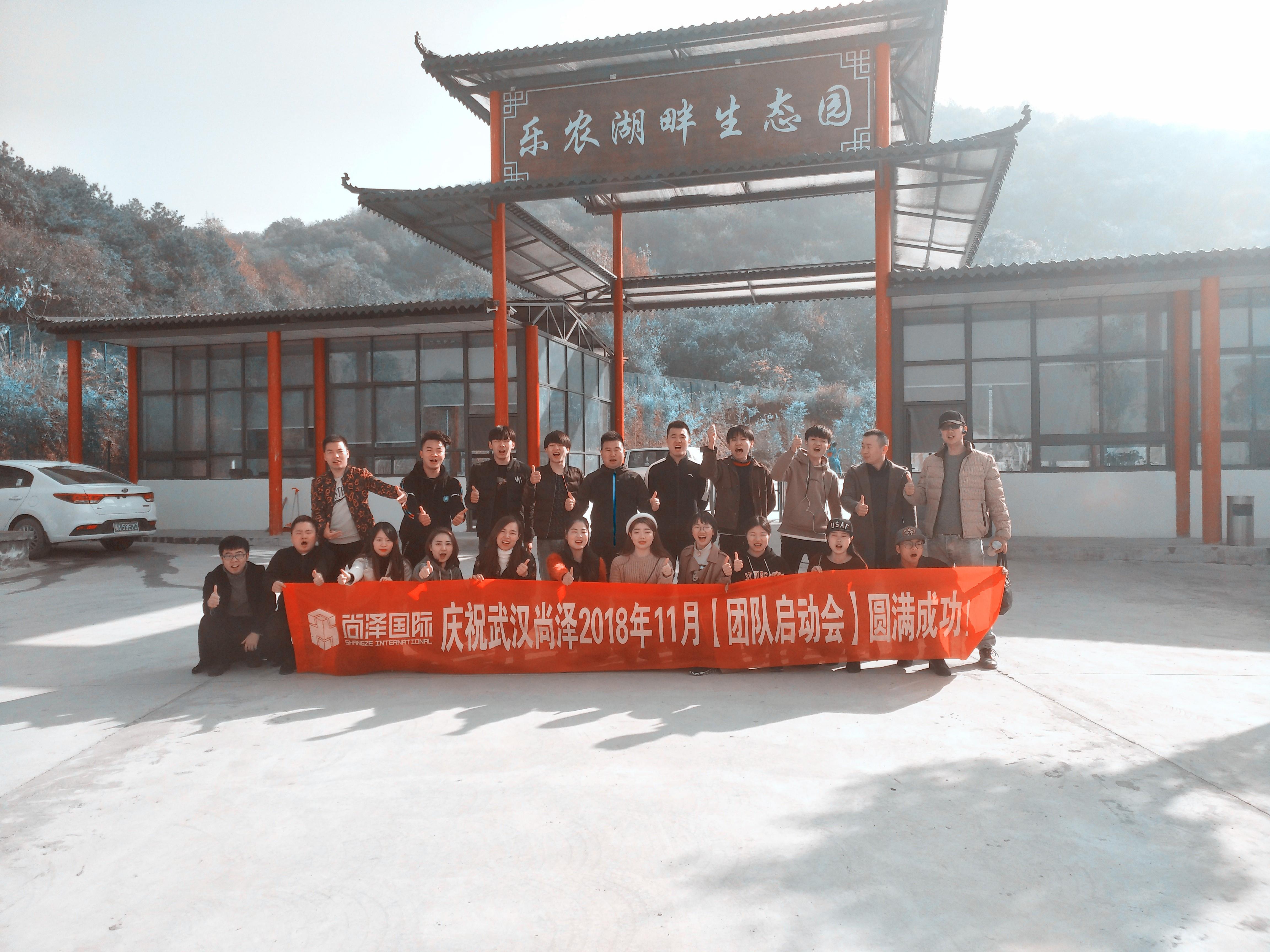 武汉乐农湖畔.jpg